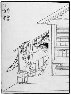 Аканамэ. Иллюстрация Ториямы Сэкиэна