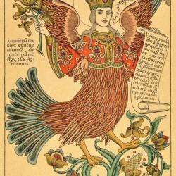 Райская птица Алконост. Рисунок Ивана Билибина