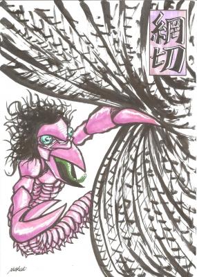 Амикири. Рисунок Сёты Котакэ