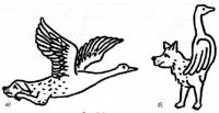 Анзериканис. Гусепёсая химера в стоящем и летящем положениях