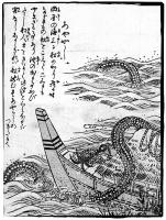 Аякаси (Икути). Иллюстрация Ториямы Сэкиэна