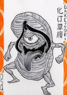 Бакэ-дзори. Иллюстрация Лукаса Перейры