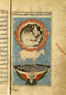 Исламские космогонические представления на иллюстрации к трактату Аль-Казвини