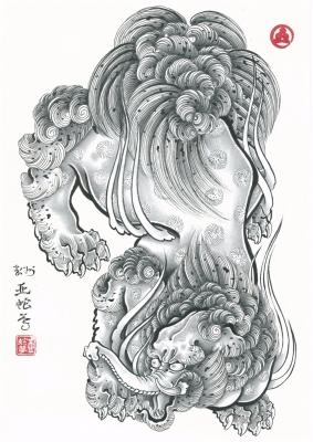 "Баку. Иллюстрация из книги ""Japanese Mythical Creatures"" (2012)"