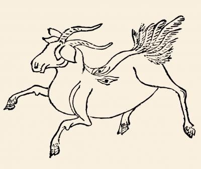 """Бочи. Иллюстрация переписи """"Каталога гор и морей"""", XVI век н.э."""
