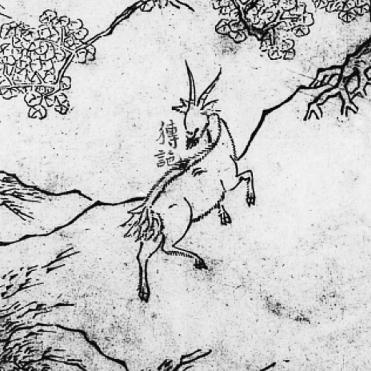 """Бочи. Иллюстрация из """"Каталога гор и морей"""""""