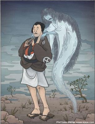 Бурубуру. Рисунок Мэтью Мэйера