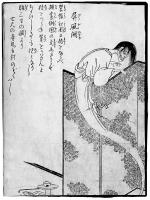 Бёбу-нодзоки. Иллюстрация Ториямы Сэкиэна