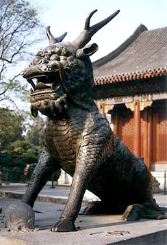 Цилинь. Скульптура в парке Ихэюань (Пекин)