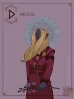 Тёмная эльфийка (Dökkálfar). Иллюстрация Томаса Денмарка