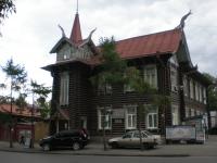 Томский дом с драконами