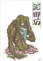 Доро-та-бо. Рисунок Сёта Котакэ