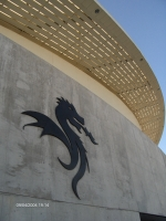 """Дракон. Эмблема футбольного клуба """"Порто"""""""