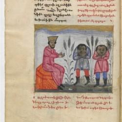 Блемии и Александр Македонский на иллюстрации армянской рукописи XVII века