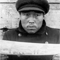 Онно (1912-1953), чукотский художник
