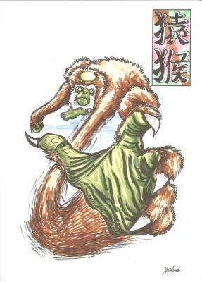 Энко. Рисунок Сёты Котакэ
