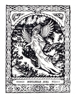 Лебединая дева на рисунке Анны Ходыревской
