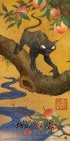 """Матагот. Китайский постер фильма """"Фантастические твари: Преступления Грин-де-Вальда"""" от художника Чжан Чуня"""