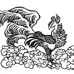 Фэнхуан. Иллюстрация Мерли Инсинга