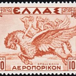 Фрикс и Гелла на крылатом баране. Греческая марка из серии, посвященной началу авиации