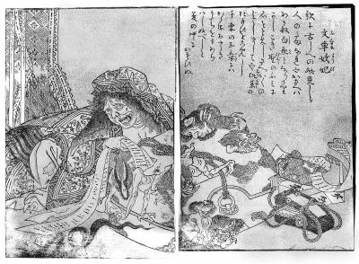 Фугурума-ёби. Иллюстрация Ториямы Сэкиэна