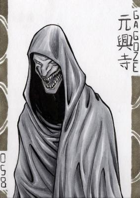 Гагодзэ. Иллюстрация Лукаса Перейры