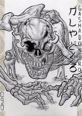 Гася-докуро. Иллюстрация Лукаса Перейры