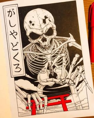 Гася-докуро. Иллюстрация Ксении Штайнер