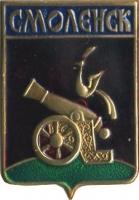 Птица Гамаюн на гербе Смоленска (значок)