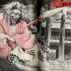 Демон ворот Расёмон. Иллюстрация Годзина Исихары