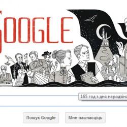 Страница Google в день рождения Брэма Стокера