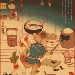 Готоку-нэко на кухне. Автор рисунка Амаяги-до