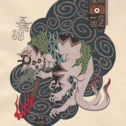 Трехглазая готоку-нэко. Современное изображение