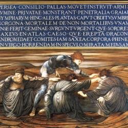 Персей и грайи на картине Эдварда Бёрн-Джонса