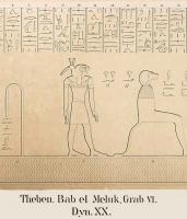 Херуифи — образ, объединяющий Гора и Сета