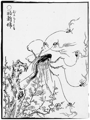 Джёрё-гумо. Иллюстрация Ториямы Сэкиэна