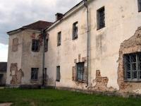 Здание музея в Гольшанах, где видели Белую Панну