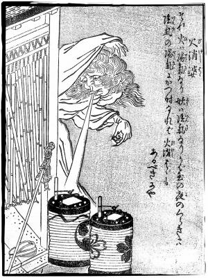 Хикэси-баба. Иллюстрация Ториямы Сэкиэна