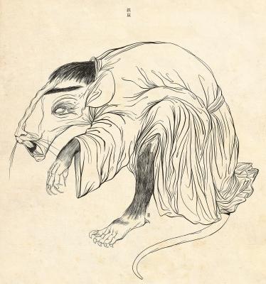 Тэссо (Tesso). Рисунок Хиро Кавахара
