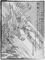 Хонэ-каракаса. Иллюстрация Ториямы Сэкиэна