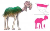 """Хугаг. Иллюстрация с сайта """"A Book of Creatures"""""""