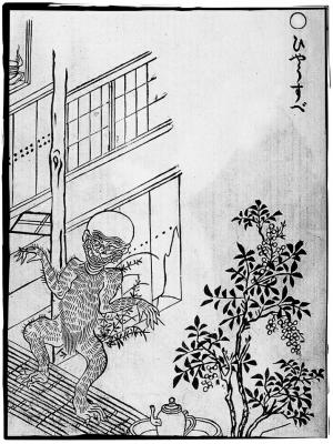 Хёсубэ. Иллюстрация Ториямы Сэкиэна