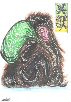 Идзю. Рисунок Сёта Котакэ