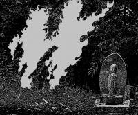 Инэн-би (遺念火). Рисунок Шигеру Мизуки