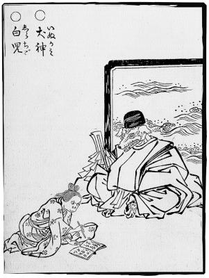 Ину-гами. Иллюстрация Ториямы Сэкиэна