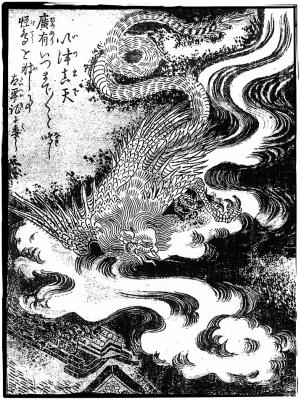 Ицумадэ. Иллюстрация Ториямы Сэкиэна