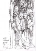 Джек-в-цепях. Рисунок Алана Ли