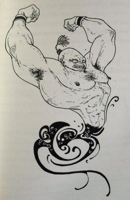 """Джинн. Иллюстрация Мод Кадира (Mohd Kadir) для """"Малазийской книги нежити"""""""