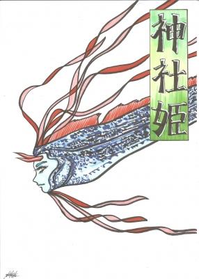 Дзиндзя-химэ. Рисунок Сёта Котакэ