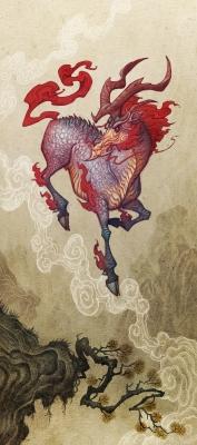 Кирин-цилинь. Иллюстрация Юхана Эгеркранса